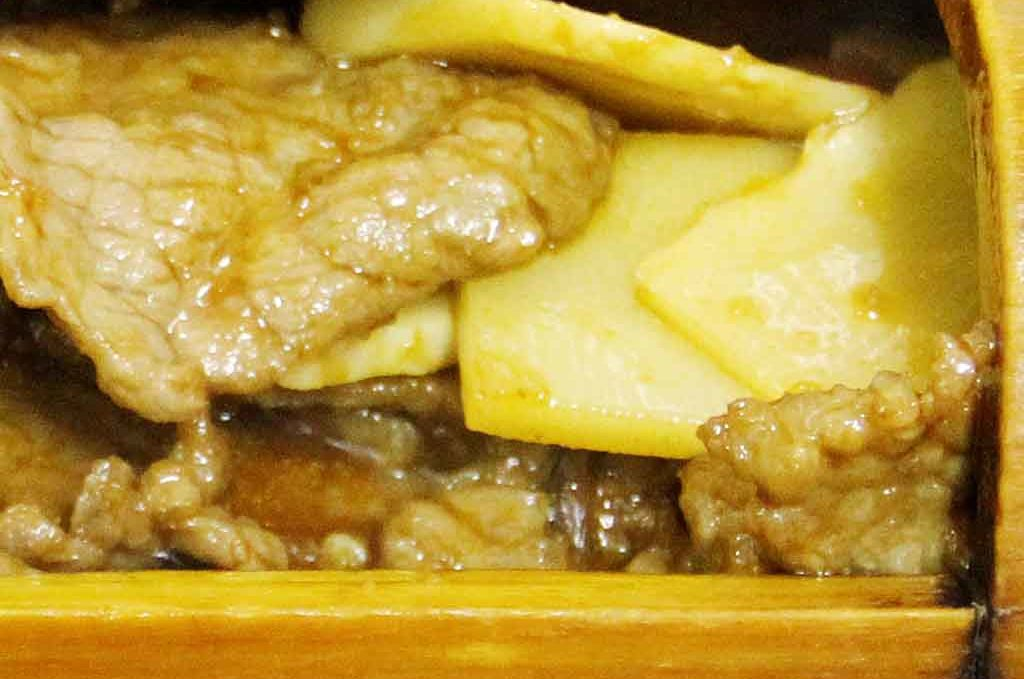 Говядина 竹筒牛肉