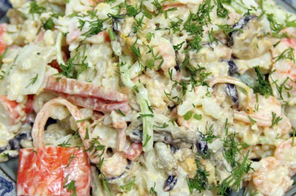 Салат «Морской» 海鲜沙拉